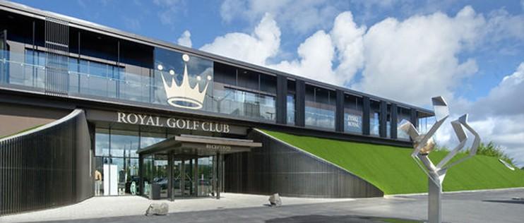 Royal Golf Center